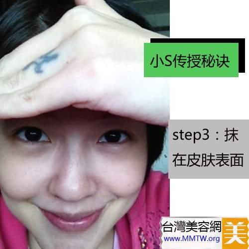 小S微博曬與三女兒合照 皮膚保養全賴玻尿酸