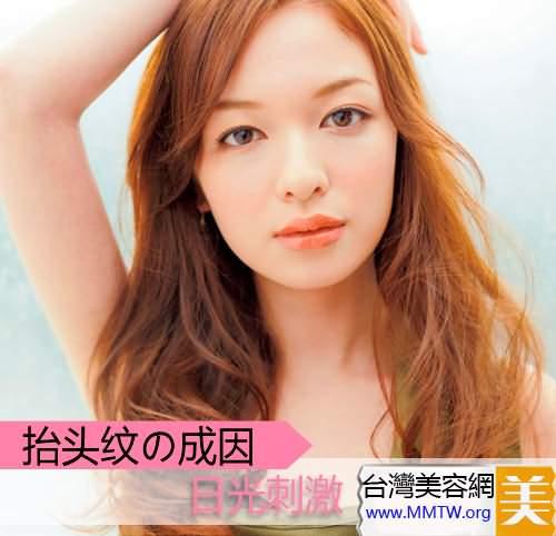 四招撫平抬頭紋 輕鬆恢復肌膚年輕態