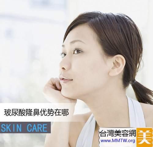 玻尿酸隆鼻簡單快速 輕鬆塑造完美鼻型