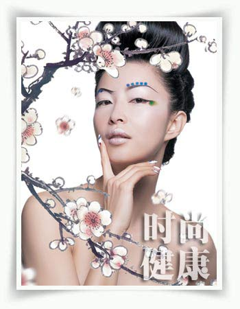 春妝潮流現代浮世繪色