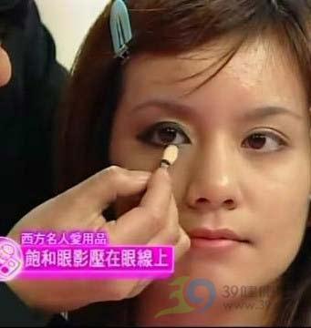 女人我最大:教你如何畫眼妝技巧