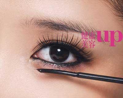 打造迷人歐式眼妝