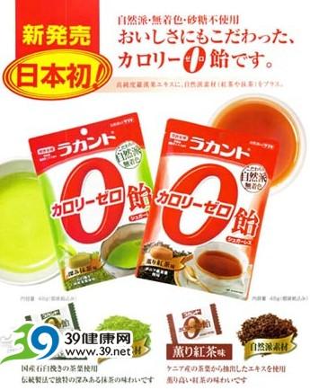 日本美容食品教你由內到外保養