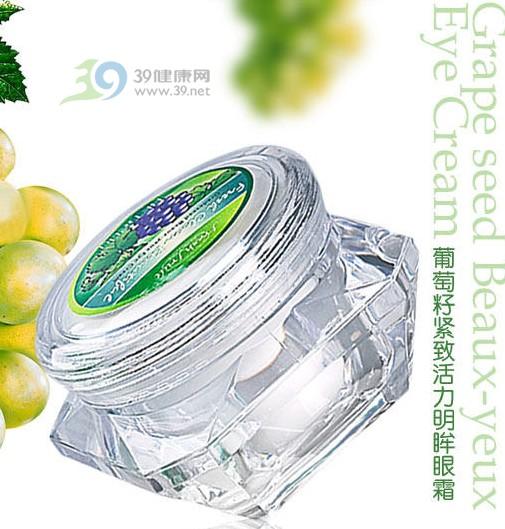 天香堂3款護膚品 水果成護膚新趨勢