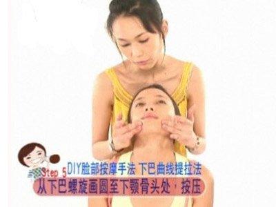 臉部活氧按摩達人教SPA