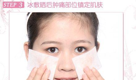 曬後緊急修護為皮膚降降火