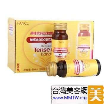 FANCL膠原蛋白果味飲料