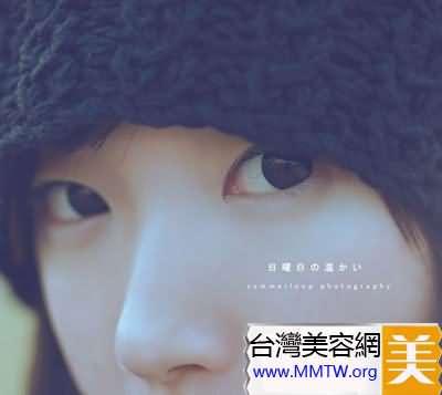 消除眼袋還你美麗電眼