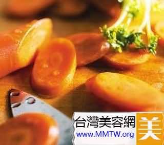 11款高效美白祛斑面膜DIY-胡蘿蔔美白面膜