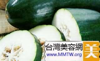 11款高效美白祛斑面膜DIY-巧用冬瓜做面膜