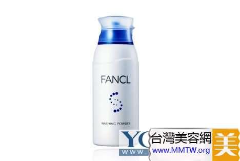 編輯推薦水潤潔面單品:FANCL無添加保濕潔麵粉