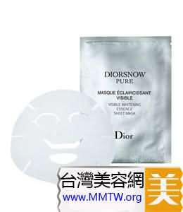 迪奧雪晶靈美白修護面膜