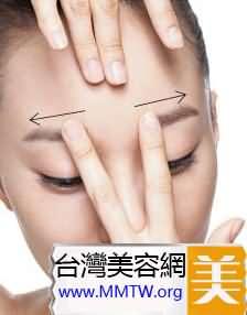 眉骨平移按摩