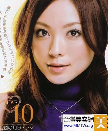 揭秘日本MM皮膚為何最精緻