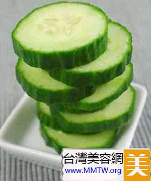 黃瓜——清潔、補水