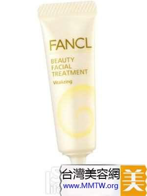 FANCL新推出的亮滑精華軟膜