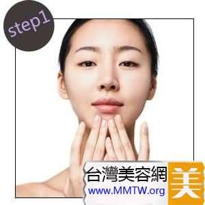 保養根基第一步——卸妝
