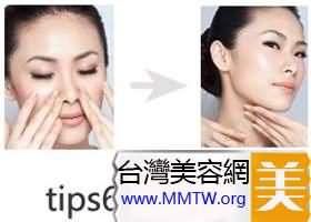 加強鼻翼、鼻溝、T字部位的按摩
