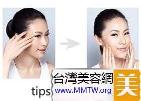 眼部護理可用配合使用眼霜和精華液