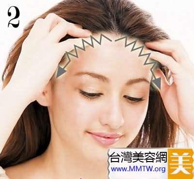 髮際線擦拉提精華液