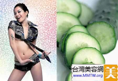 徐懷鈺最愛DIY黃瓜面膜