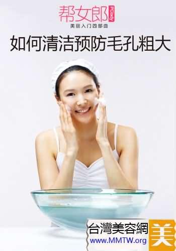 正確的洗臉方式應該分開早晚進行