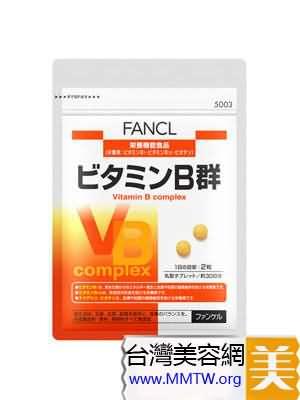 FANCL綜合維他命B