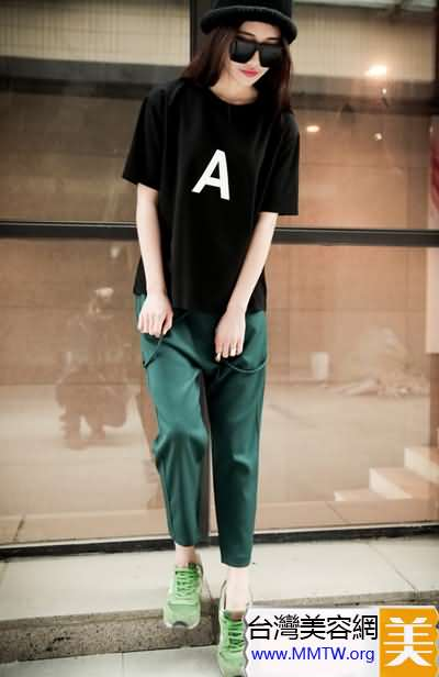 粗腰女穿哈倫褲 搭配T恤顯瘦很時髦
