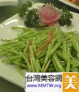 蘆筍含豐富維他命a同c
