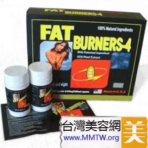 美國超級脂肪燃燒彈