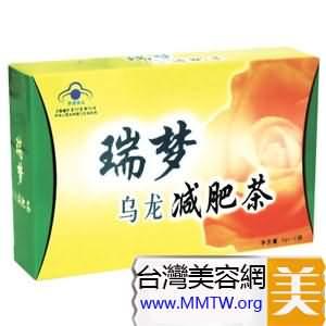 瑞夢烏龍減肥茶