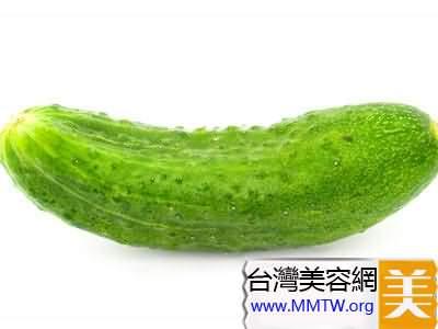黃瓜美容護膚