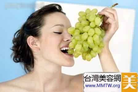葡萄堪稱水果界的美容大王