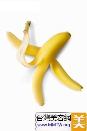 香蕉皮:分解脂肪