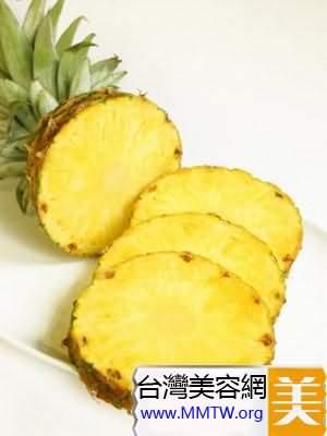 菠蘿皮:菠蘿酵素助消化
