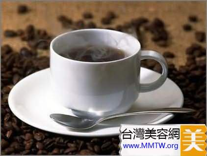 芬芳高雅的咖啡瘦身寶典