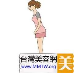 姿勢美人減肥法